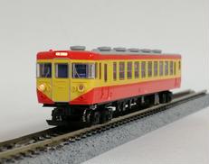 Nゲージ 155系 修学旅行電車「ひので号」8両セット|MICRO ACE