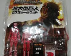 【未使用 メンズM】超大型巨人コスチュームセット|TRANTRIP