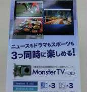 その他 PCI-Express|SKNET
