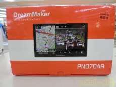 HDDナビ|DreamMaker