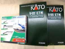 北陸新幹線12両フル編成セット! KATO