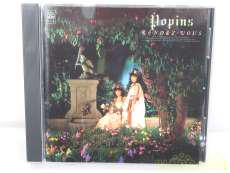 CD ポピンズ|SONY