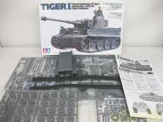 ドイツ重戦車  プラモデル TAMIYA