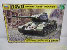戦車 ズベズダ