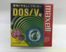 フロッピーディスク20枚組 HITACHI MAXELL
