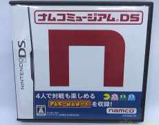 DSソフト ナムコ