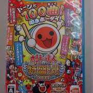 Wii Uソフト|バンダイナムコゲームス