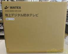 防水テレビ|WATEX