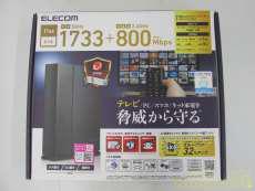 無線LANルーター|ELECOM