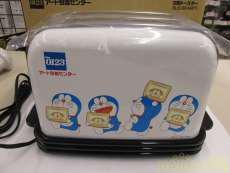トースター SANYO