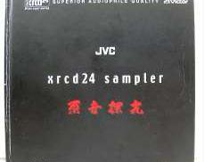 JVC XRCD24 SAMPLER 原音探究 日本ビクター株式会社