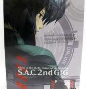 攻殻機動隊 S.A.C. 2ND GIG DVD-BOX|バンダイビジュアル
