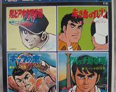 ベスト・ヒット・アニメーション・シリーズ 男どアホウ!甲子園 NIPPON COLUMBIA