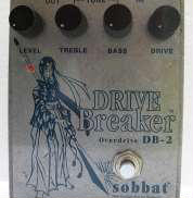 DB-2 Drive Breaker Ⅱ SOBBAT