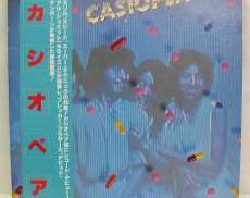 カシオペア / CASIOPE|アルファレコード