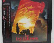 ラストエンペラー・オリジナル・サウンドトラック|ビクター音楽産業