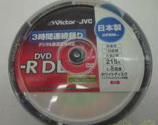 DVD-R DL|JVC/VICTOR