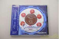 CD GRATITUDE(グラッティテュード・感謝)|バンダイナムコ