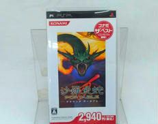 PSPソフト 沙羅曼蛇 PORTABLE KONAMI