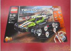RCトラックレーサー|LEGO