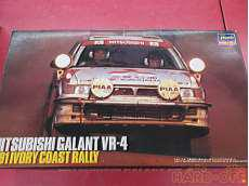 1/24 MITSUBISHI GALANT VR-4 1991 HASEGAWA