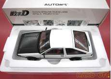 頭文字D トヨタ スプリンター トレノ (AE86)|AUTOart