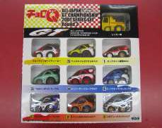 全日本GT選手権シリーズ 2001限定セットラウンド2 TAKARA