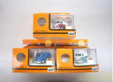 VW TYPE Ⅱ 3台セット TAKARA
