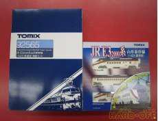 JR E32000系山形新幹線(つばさ・新塗装) TOMIX