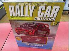 MITSUBISHI  LANCER WRC 2005|DEAGOSTINI