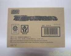 スーパーミニプラ GEAR戦士電童 フルアーマー電童オプションパーツ&ガトリングボア|BANDAI
