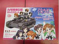 1/35 ガルパン Ⅳ号戦車D型あんこうチーム PLATZ