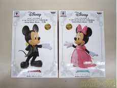 ワールドコレクタブルフィギュアPREMIUM ブライダルミッキーマウス ミニーマウス プライズ(BANPRESTO)