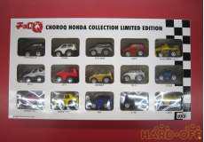 HONDA COLLECTION LIMITED EDITION TAKARA