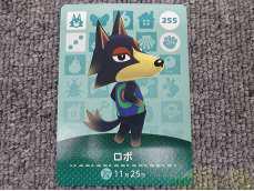 255 : ロボ 任天堂株式会社