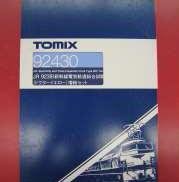 JR923形ドクターイエロー 増結セット|TOMIX