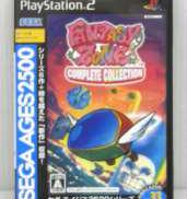 PS2ソフト ファンタジーゾーン コンプリートコレクション|SEGA
