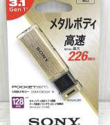 USBメモリー SONY