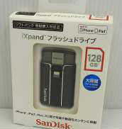 iXpand フラッシュドライブ|SANDISK