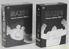 鉄人28号 Classic Edition BOX1/BOX2 KING RECORD