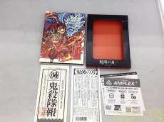 鬼滅の刃 完全生産限定版 8巻 Aniplex