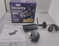 HDワイヤレスセキュリティカメラ 増設用ワイヤレスカメラ 日本アンテナ