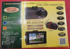 【未使用品】FC-DR222W FRC