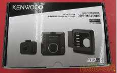 【未使用品】DRV-MR450DC|KENWOOD