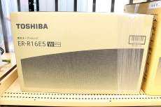 【未開封品】オーブンレンジ ER-R16E5 TOSHIBA