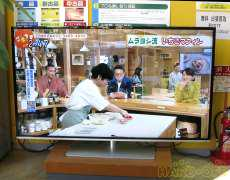 65インチ TOSHIBA