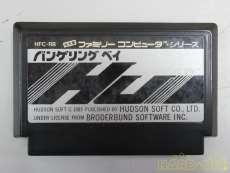 ファミコンソフト HUDSON