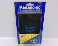 VHSカセットアダプター|PANASONIC