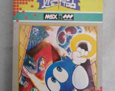 MSXソフト HAL研究所