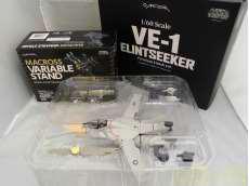 VE-1エリントシーカーPREMIUM FINISH ver|ARCADIA